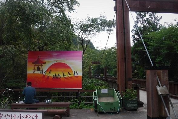 19.9.3 北高尾ハイク・映画「馬」 (56)
