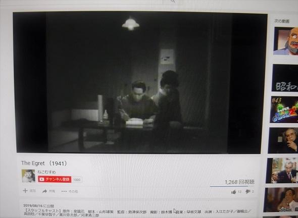 7 19.9.4 映画「栗山大善。希望の青空」 (4)