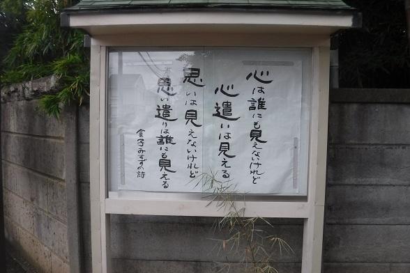 4 19.9.8 散歩と映画チエミ・淡島ほか (39)