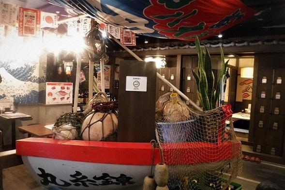 19.9.12 錦糸町 (27)
