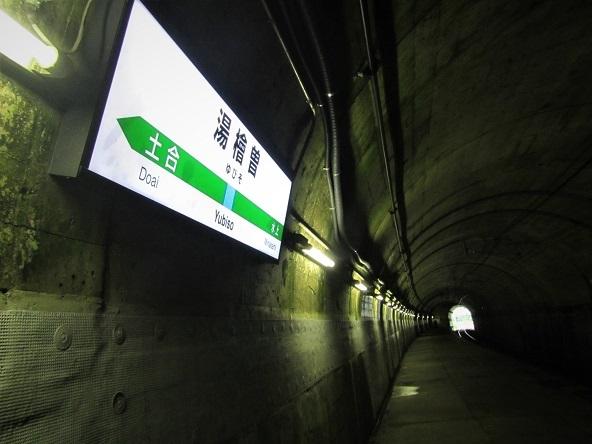 5 19.9.9-10 谷川岳スケッチハイク (53)