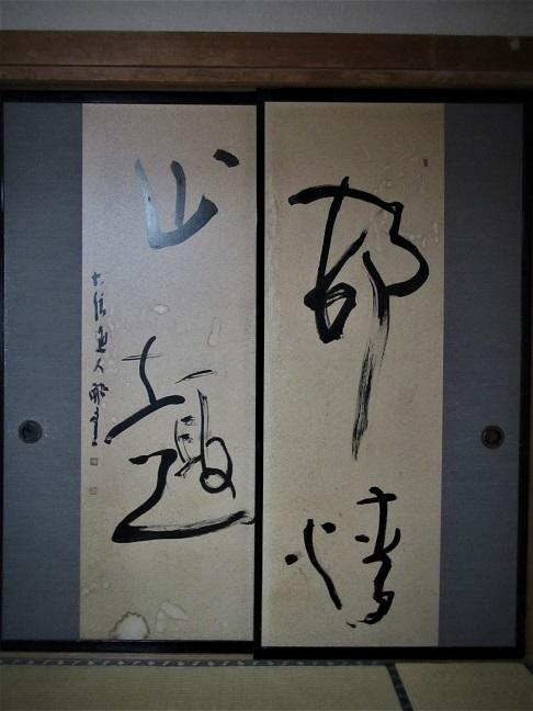 8 19.9.9-10 谷川岳スケッチハイク (69)