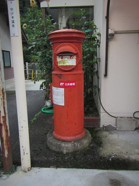 9 19.9.9-10 谷川岳スケッチハイク (43)