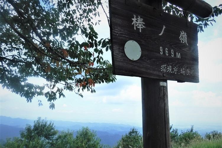 1 19.9.17 棒の嶺 (78)