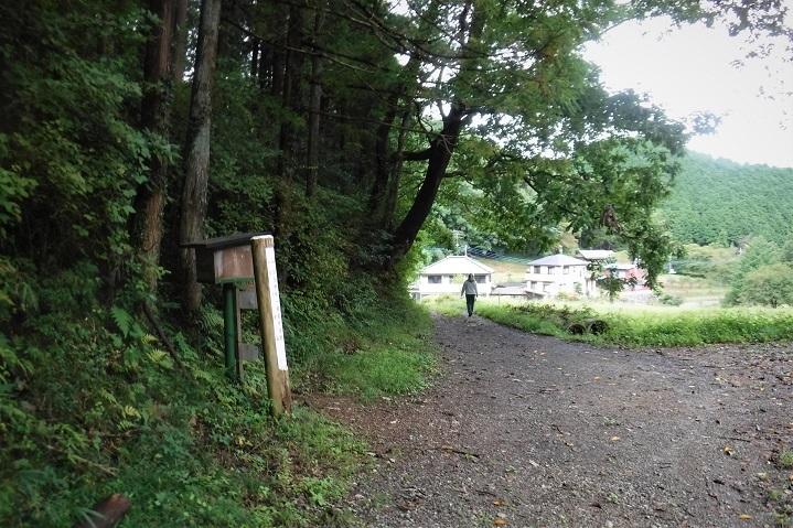 4 19.9.24 官の倉山~石尊山 (68)