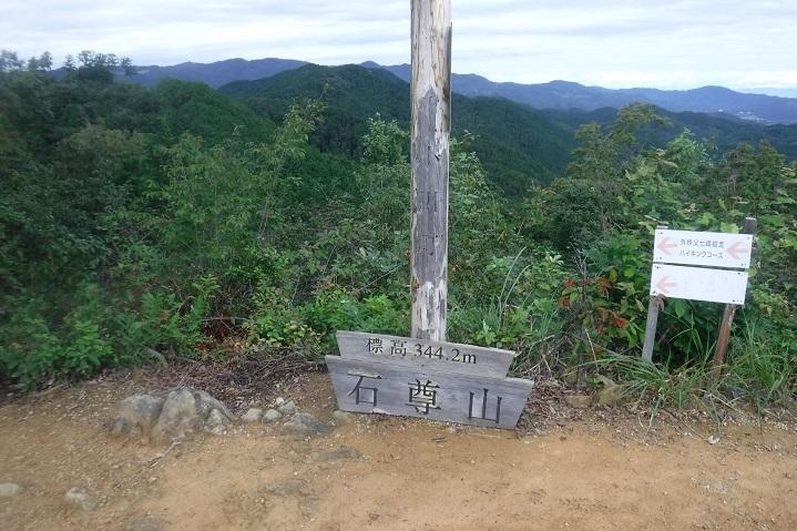 6 19.9.24 官の倉山~石尊山 (105)