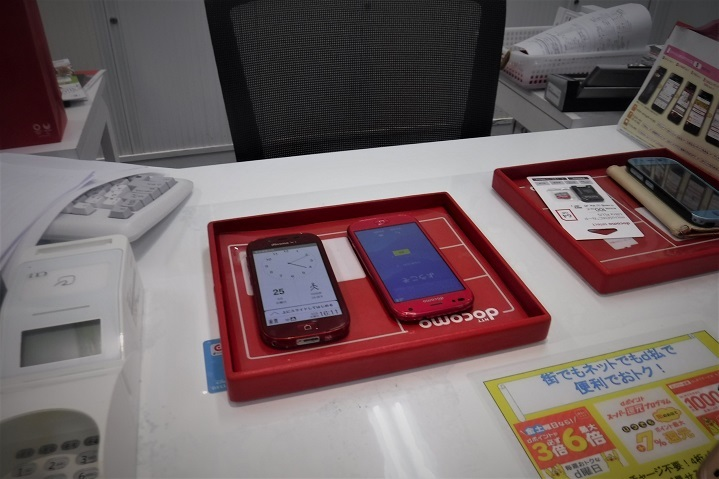 19.9.25 ドコモ携帯チェンジ   (5)