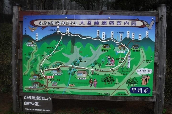 19.10.5-6  テント山行大菩薩嶺 (120)_LI