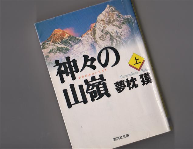 スキャン_20191011 (2)