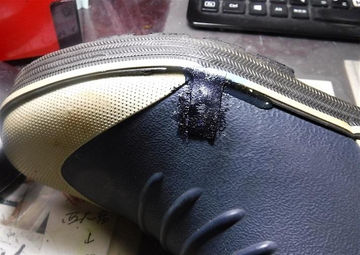 19.10.12 長靴修理ほか (26)