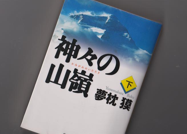 スキャン_20191016 (2)