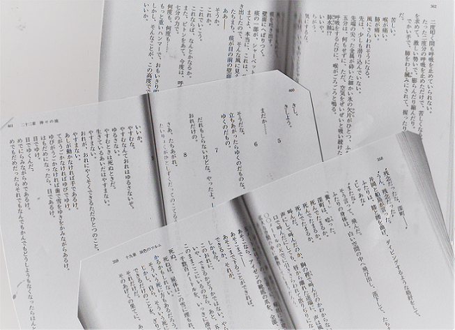 スキャン_20191016 (6)