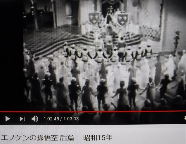 5 19.10.18 孫悟空 (10)