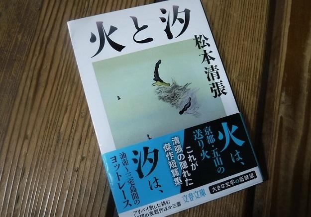 7 19.10.24 日和田山→五常の滝一人ハイク (6)