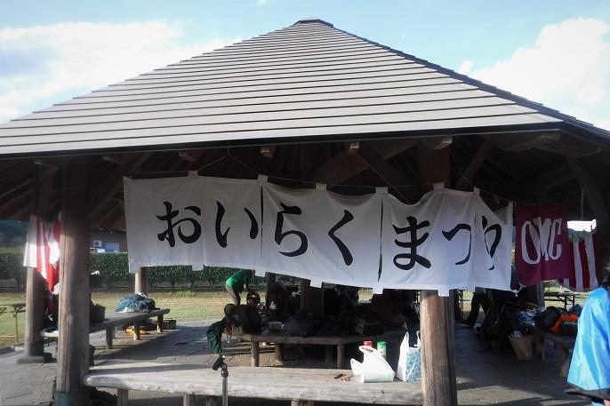 1 19.10.27 おいらく祭り (147)
