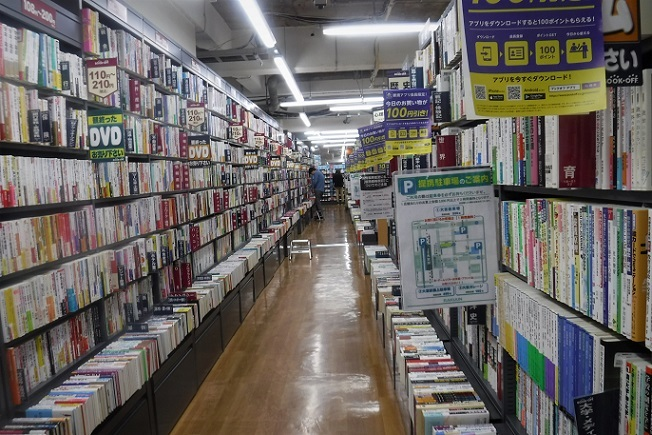 19.10.29 大宮bookほか (16)