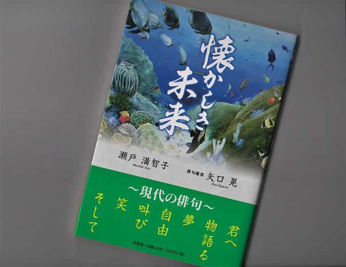 1 スキャン_20191101 (3)