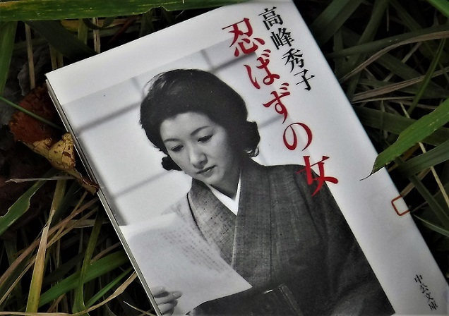 4 19.11.7 鷹取山 (85)