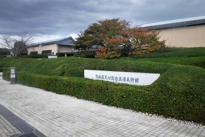 19.11.15-16 磐梯熱海旅行4人組 (131)