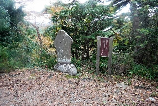 19.11.15-16 磐梯熱海旅行4人組 (149)