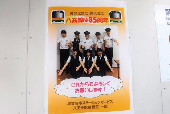 5 19.10.24 日和田山→五常の滝一人ハイク (203)
