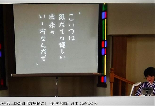 15 浮草物語 19.12.4. ブログ休止中➀ (6)