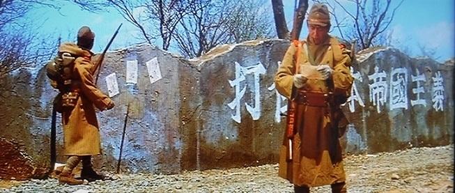 5 DVD「戦争と人間・第三部」山本隆夫監督1973年 (2)