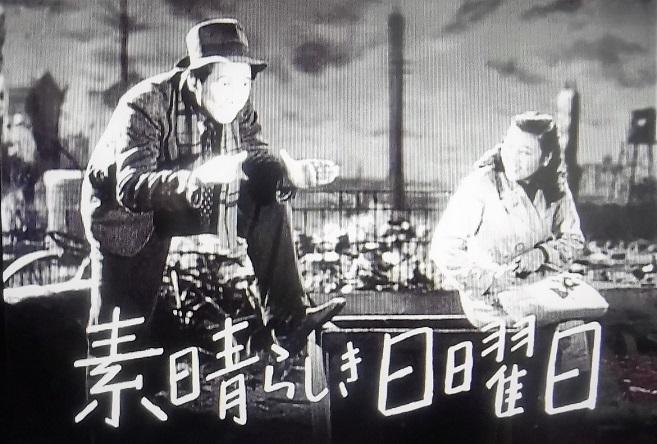 7 20.1.2 ママチャリング治水橋巌頂院コース。素晴らしき日曜日 (7)