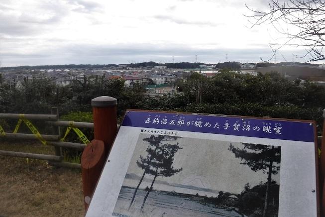 19.1.4 成田山・我孫子文学の道 (101)