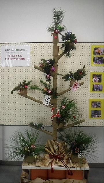 20.1.7 トレジム 放浪記 (12)