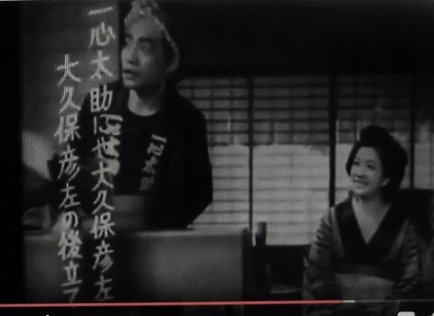 13 一心太助 佐伯清監督1945年