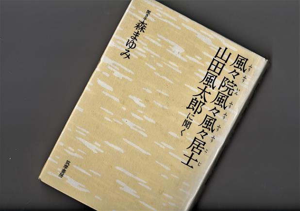 4 スキャン_20200113 (6)