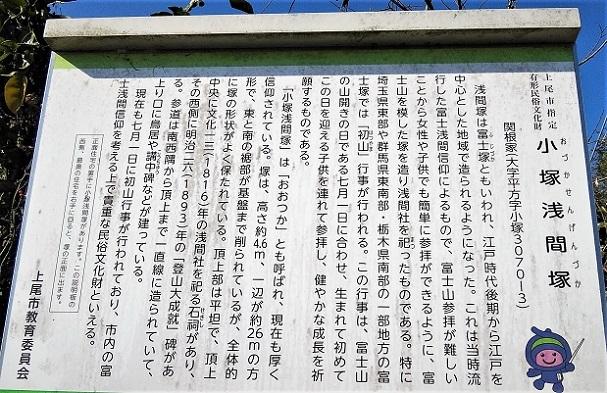 20.1.19 ジョグ丸山公園北河川ほか (36)