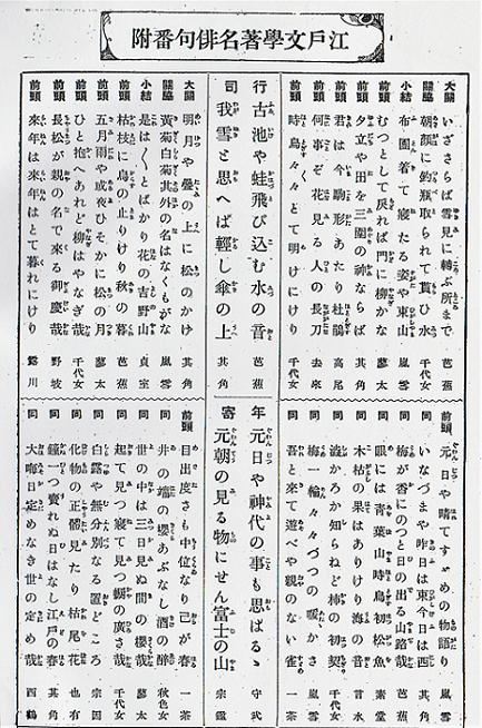 1 スキャン_20200218 (4)