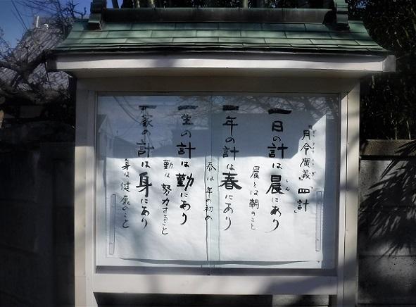 1 北コース・映画2本 (43)