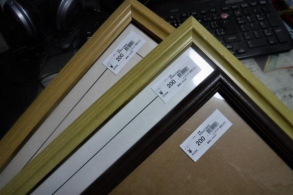 2 DS20.2.24 200円額、映画、彼岸桜 CF4295 (60)