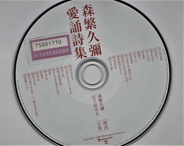 スキャン_20200224 (2)