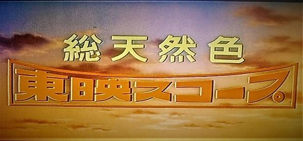 3 20.2.26 映画初恋のきた道ほか (4)