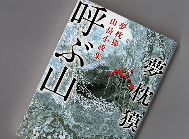 5 スキャン_20200303 (3)