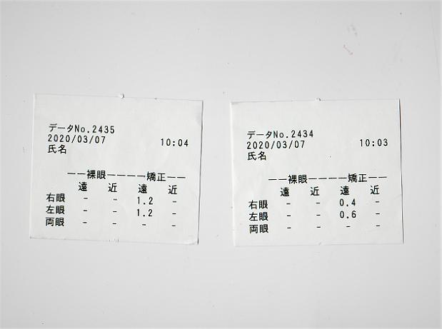 2.5 スキャン_20200307 (2)