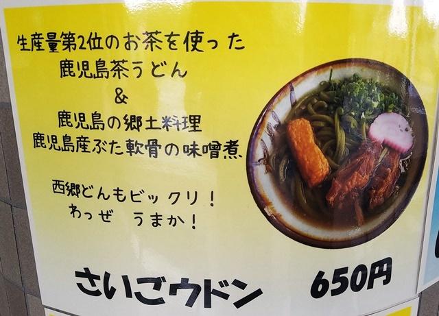 平川番外1-3