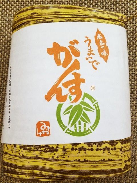 広島の味1