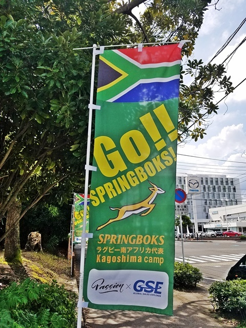 ラグビー南アフリカ2