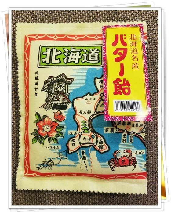 北海道名産1-1