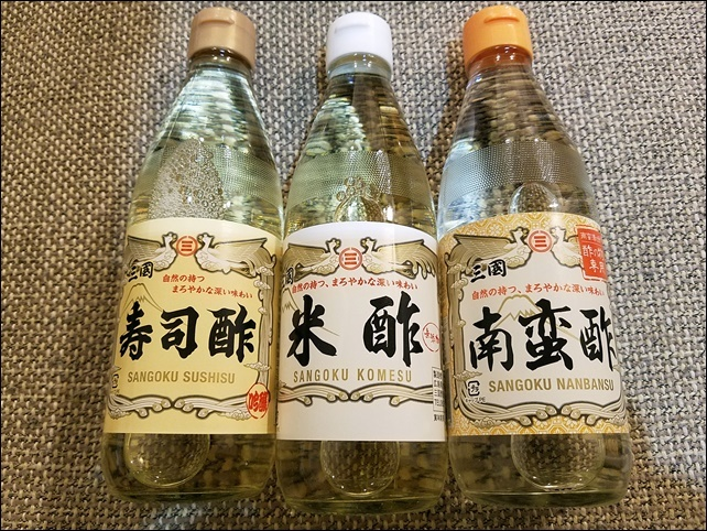お酢1-1