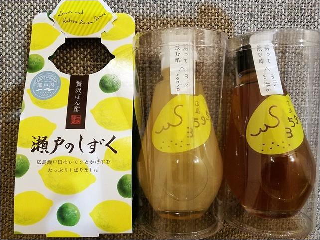お酢1-2
