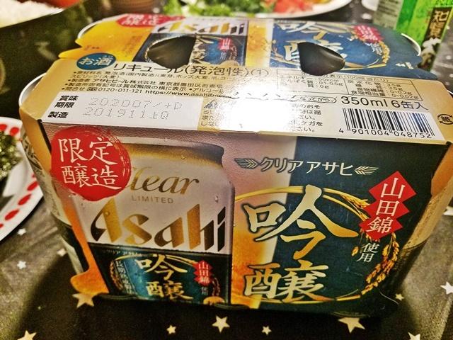 手巻き寿司誕生日1-4