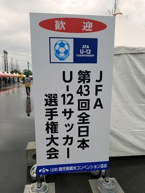 年末サッカー大会1