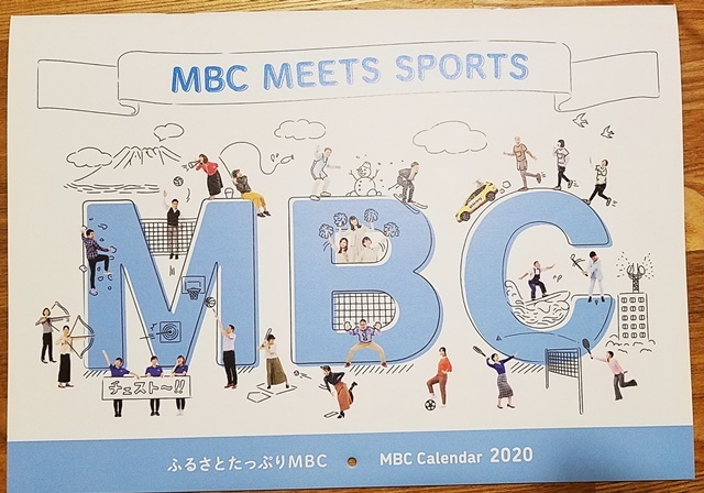 カレンダー2020-2