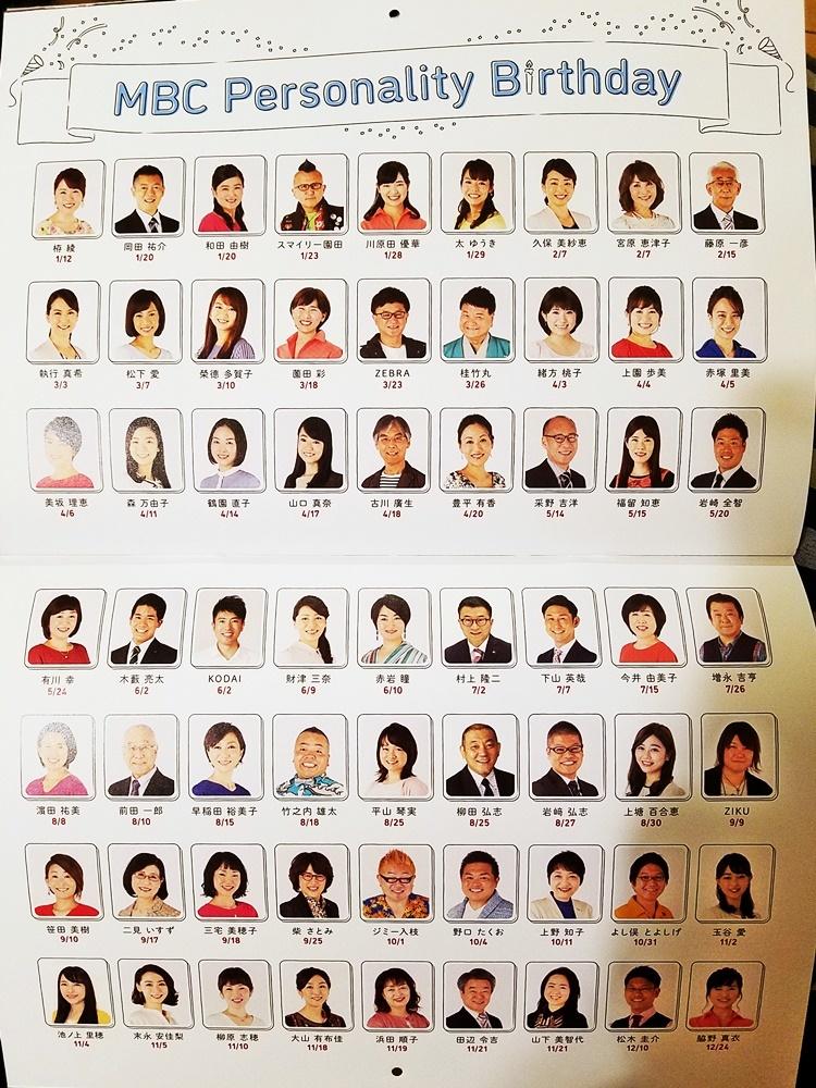 カレンダー2020-5